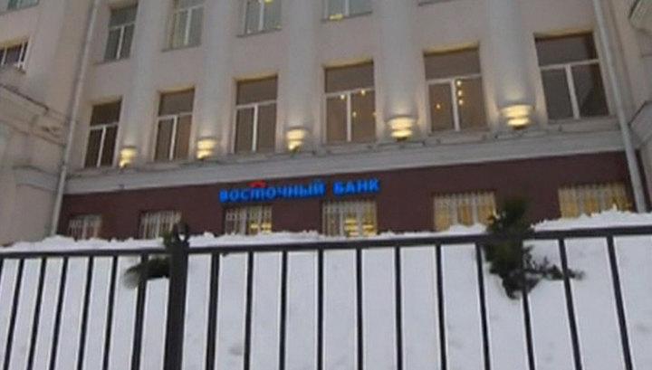 Что стоит за делом инвестиционного фонда Baring Vostok?