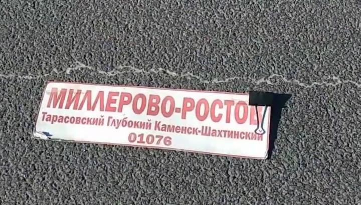"""Тройное ДТП перекрыло трассу """"Дон"""""""