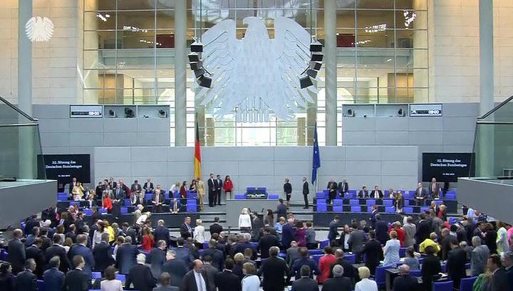 Немецкие депутаты признали, что правительство нарушает международное право
