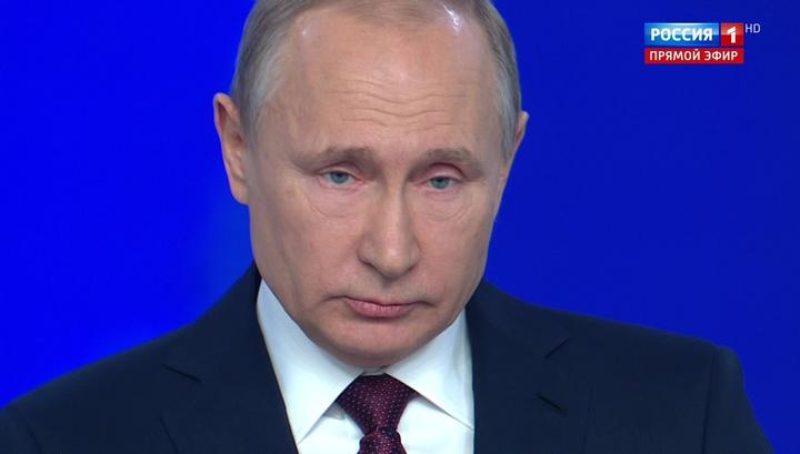 Россия вошла в сложный демографический период, считает президент