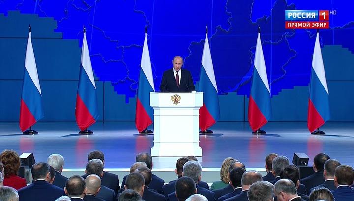 Владимир Путин: россияне должны почувствовать реальное улучшение жизни
