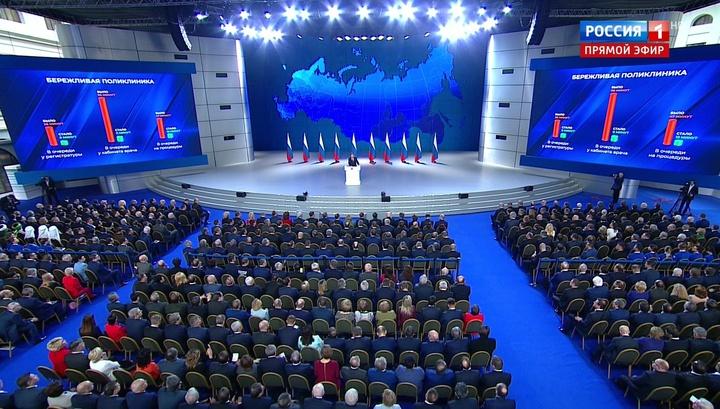Доступная медпомощь в каждом уголке России: президент озвучил ряд предложений по здравоохранению