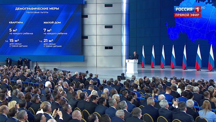 Больше детей - меньше налогов: Путин предложил ввести новые семейные льготы