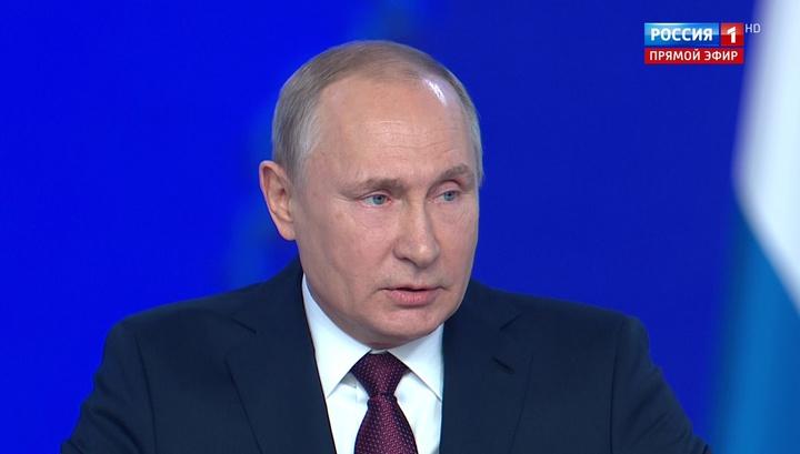 Путин заявил, что ипотечные каникулы должны распространяться на все подобные кредиты