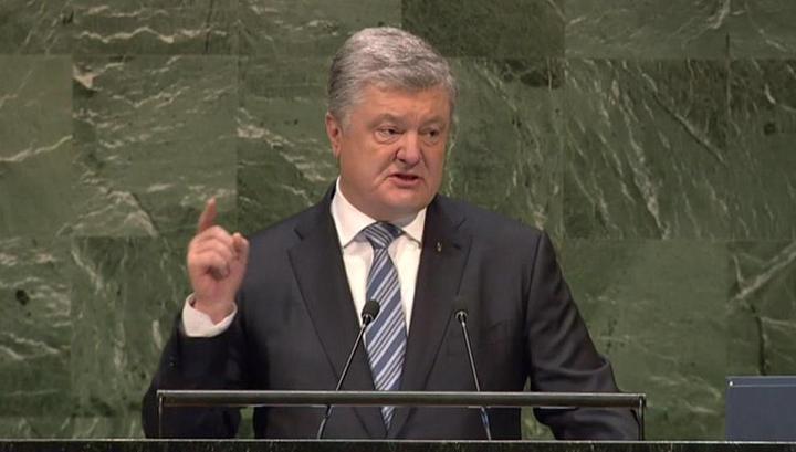 """""""Президент мира"""" предупредил о большой войне с Россией"""