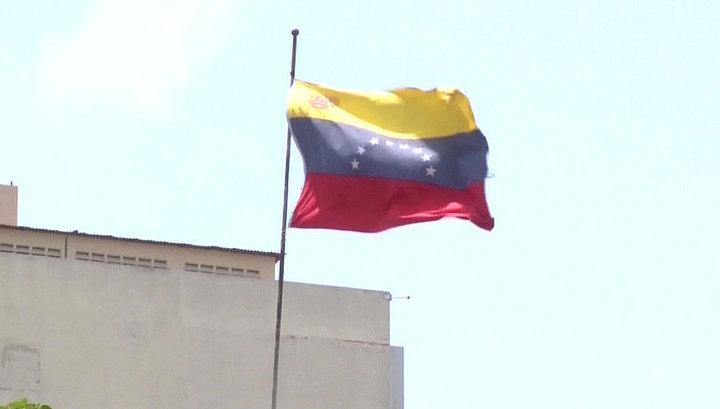 Гуманитарная помощь для Венесуэлы: США устраивают новую провокацию