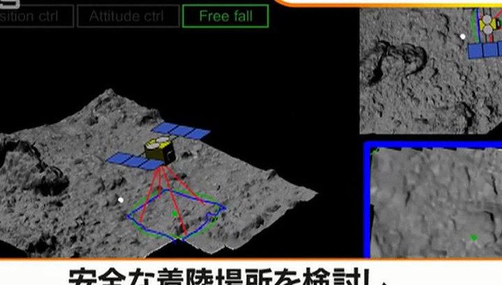"""Зонд """"Хаябуса-2"""", собрав пробы грунта астероида Рюгу, вылетел на орбиту"""