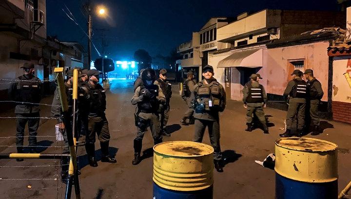 Колумбийские дипломаты пешком ушли из Венесуэлы
