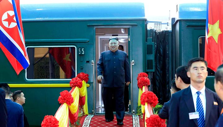 Ким Чен Ын прибыл к Трампу на бронепоезде