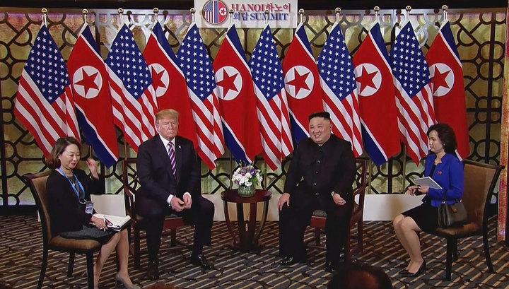 Трамп и Ким отведали сушеной хурмы