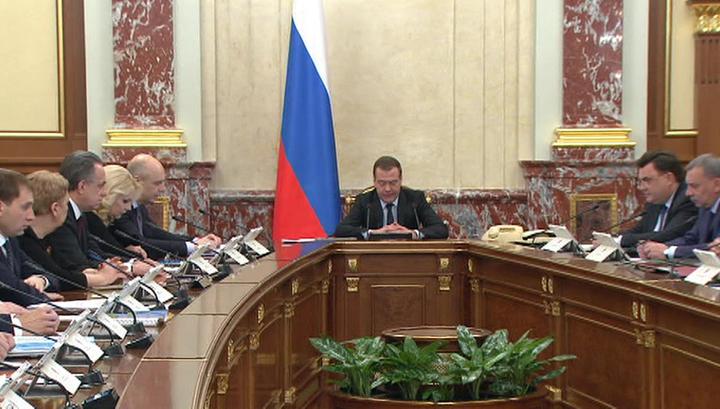 """Медведев утвердил """"Дальневосточную ипотеку"""": 2 процента годовых на срок до 20 лет"""