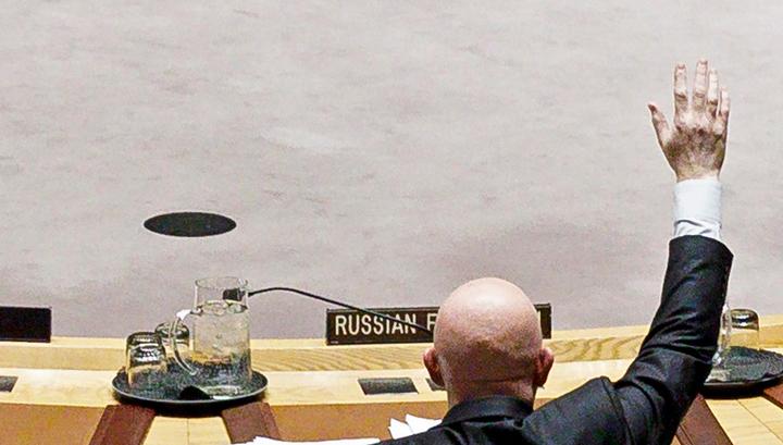 Венесуэльский вопрос: Совбез ООН отклонил все резолюции