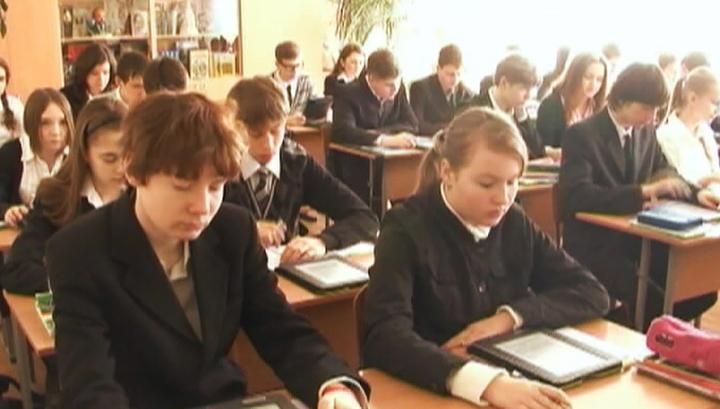 В Житомире суд отменил запрет на русский язык