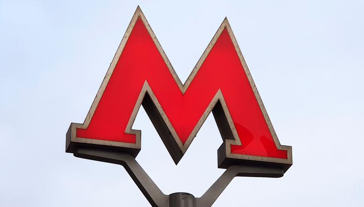 В московском метро на выходные вновь закроют наземный участок голубой ветки
