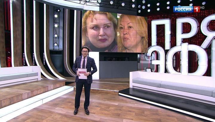 """Завещание """"беременной от Киркорова"""": объявился неожиданный претендент на наследство"""