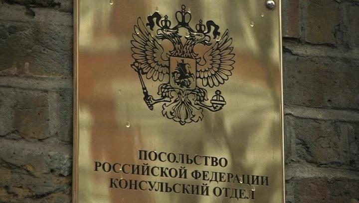 Посольство РФ решило устроить День открытых дверей для британских спецслужб