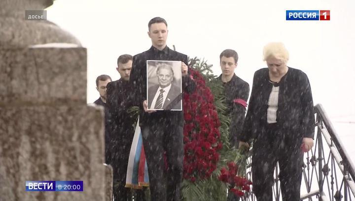 """""""Калитка Алферова"""" закрылась: Нобелевскому лауреату отдали воинские почести"""