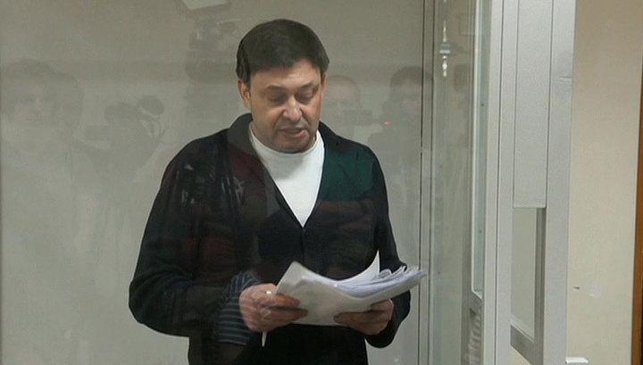 Украинский суд рассмотрит апелляцию на продление ареста Вышинского