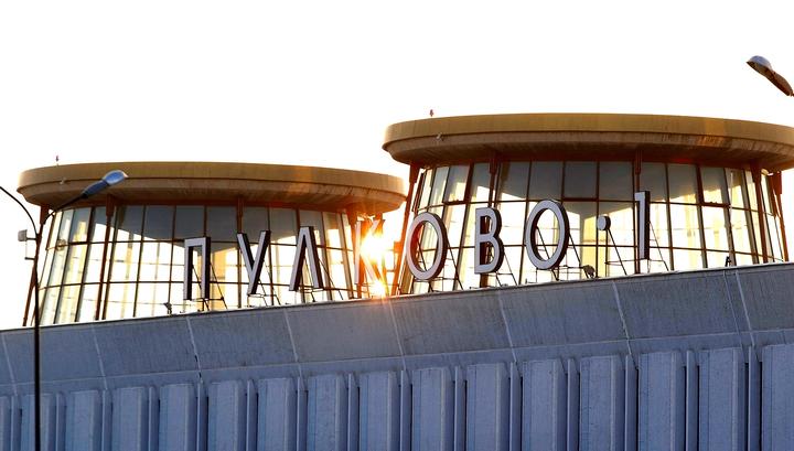 Аэропорт Пулково закрыт из-за непогоды