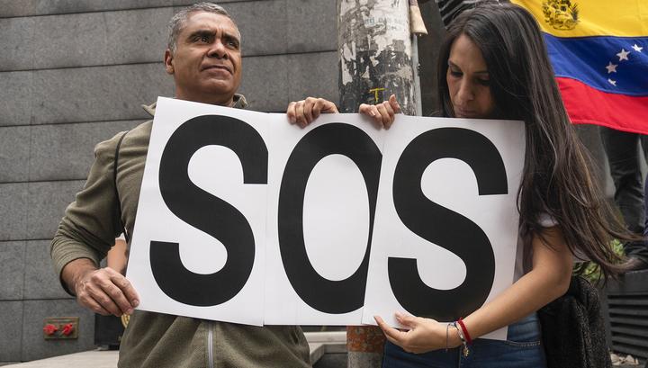 В Венесуэле расследуют причастность оппозиции к отключениям электричества