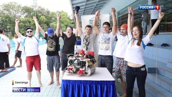 Российские робототехники стали лучшими в мире
