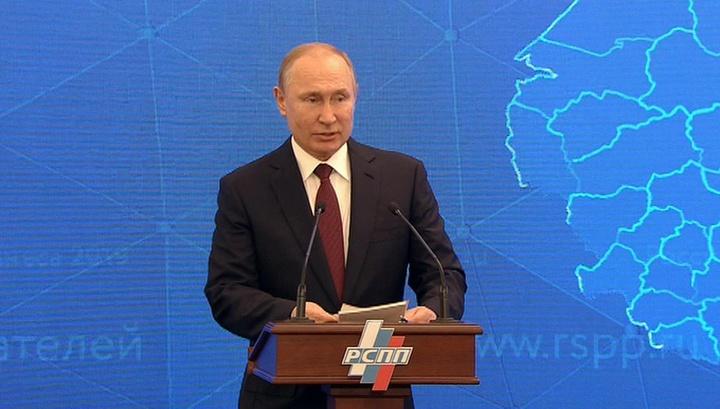Путин рассчитывает на партнерство с бизнесом в реализации нацпроектов