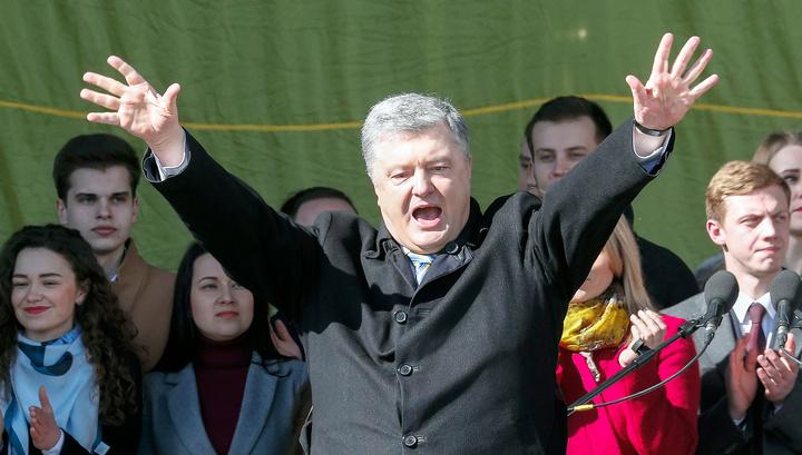 Порошенко освистали в Киеве