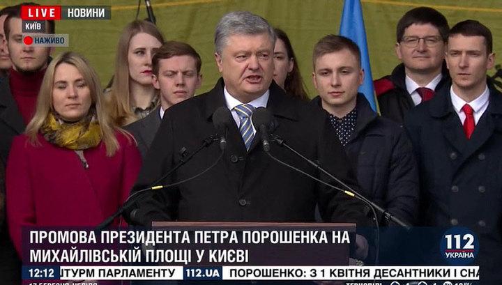 Предвыборное турне: Порошенко вещает о величии, но получаются лишь скандалы