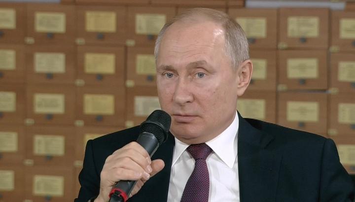 Путин призвал Генпрокуратуру жестко реагировать на задержки социальных выплат