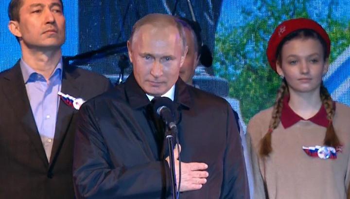 Мы вместе: Путин поздравил крымчан с пятилетием возвращения в Россию