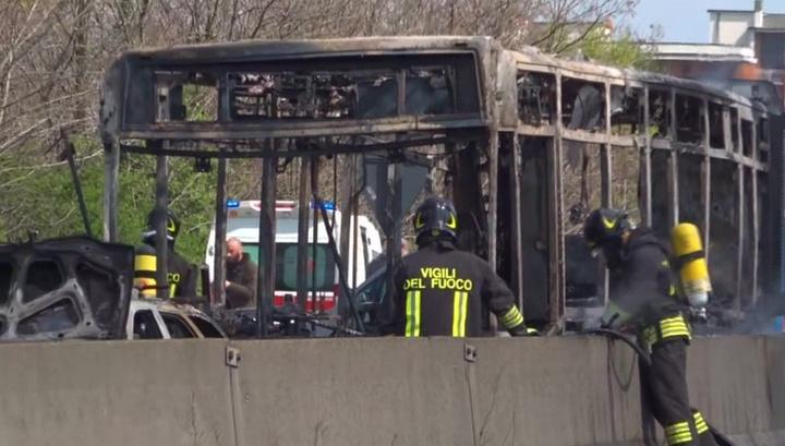 В Милане сенегалец захватил и поджег школьный автобус