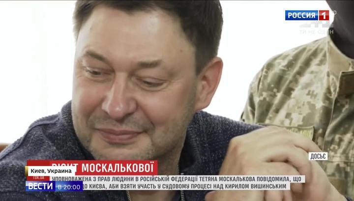 На суде Вышинский успокаивал нервных охранников
