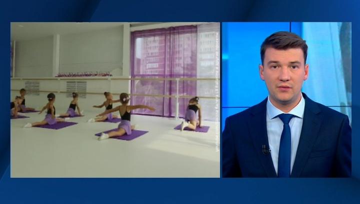 Жена известного волейболиста обвинила балетную школу в расизме