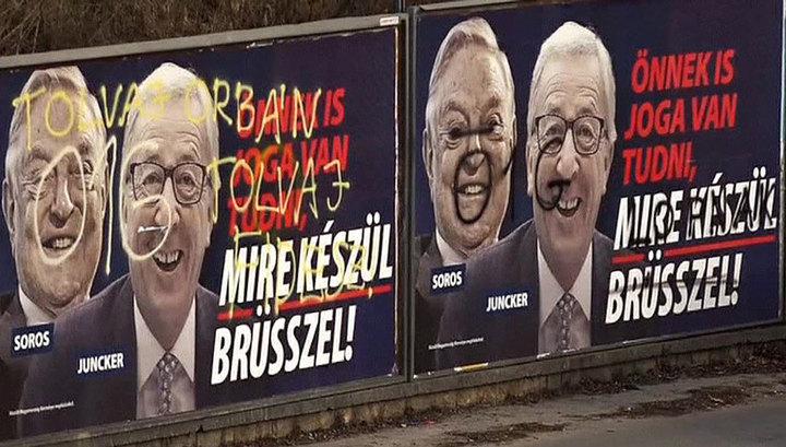 Кто не поддакивает, тот враг: Брюссель обиделся на премьера Венгрии