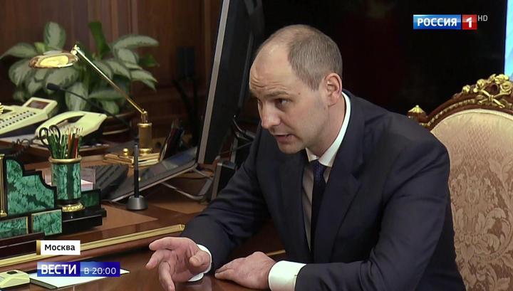 Новый тренд российской политики: губернаторский корпус молодеет