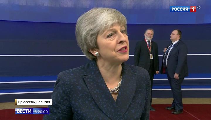 Саммит по Brexit: Брюссель насмехается, а простые британцы закипают гневом
