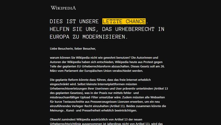 """В Германии """"Википедия"""" блокировала сайт, протестуя против реформы авторского права"""