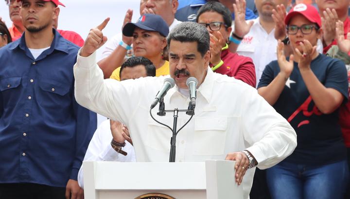 В Венесуэле разоблачили проамериканских террористов