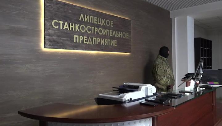 ФСБ проводит обыски в трех городах по факту хищения средств гособоронзаказа