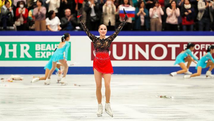 Алина Загитова: шла к победе на чемпионате мира весь сезон
