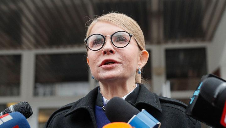 Тимошенко посоветовала Порошенко подумать об уголовной ответственности в ЕС