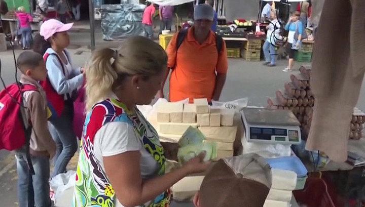 Каракас обвинил оппозицию в краже тридцати миллиардов долларов