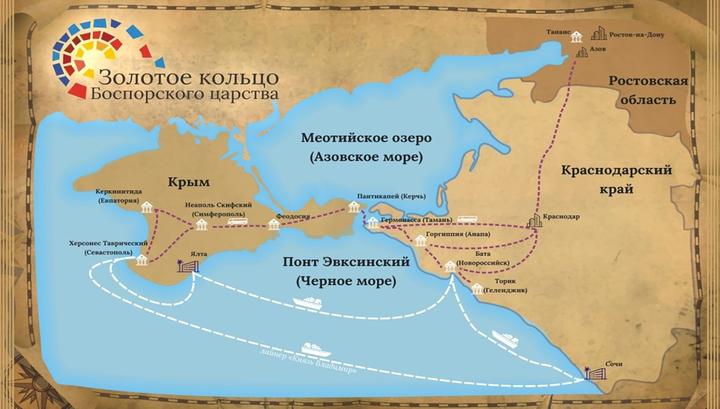 Античный юг России - новый туристический маршрут