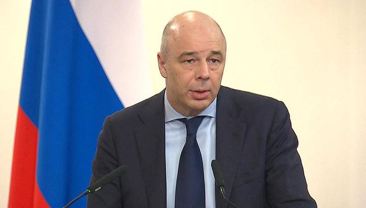 Бюджет, рост экономики, запуск нацпроектов: в правительстве РФ прошла расширенная коллегия Минфина