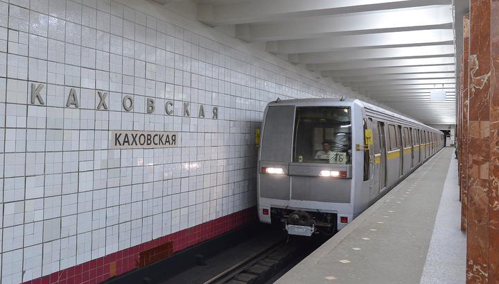 """Станция метро """"Каховская"""" закрывается почти на два года"""