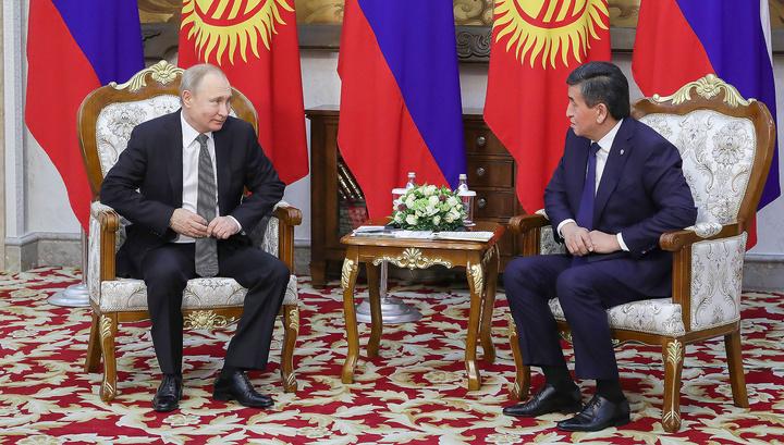 Россия и Киргизия подписали соглашений на 12 миллиардов долларов