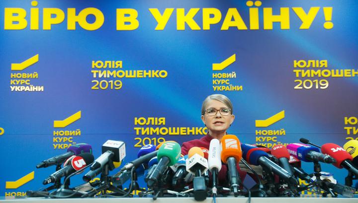 Выборы на Украине. Причины поражения Тимошенко и намерения Бойко