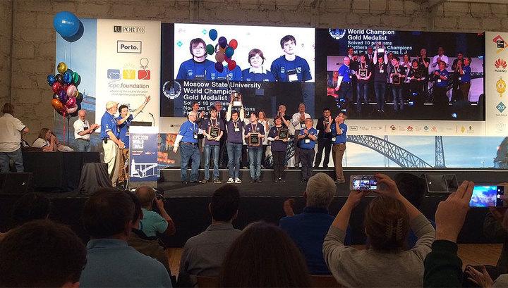 В мировом чемпионате по программированию ICPC победила команда МГУ