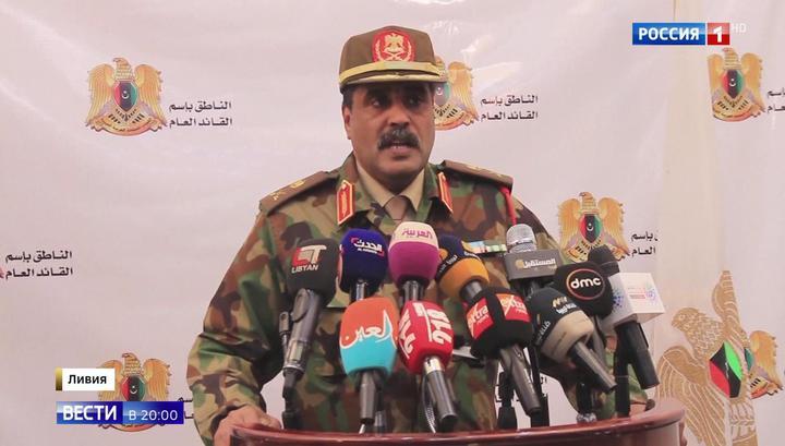 Поход на Триполи: начнутся ли бои за столицу Ливии