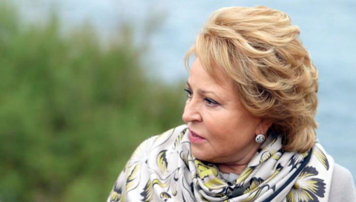 Расстрельная должность: Матвиенко рассказала, как работала с Примаковым